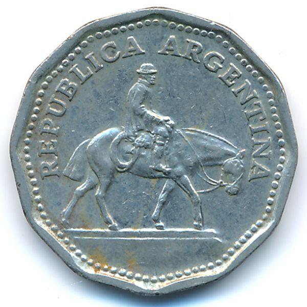 Аргентина, 10 песо (1963 г.)