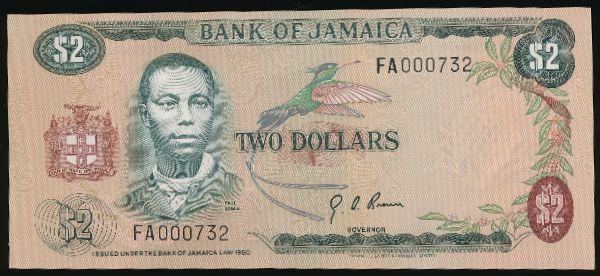 Ямайка, 2 доллара (1973 г.)