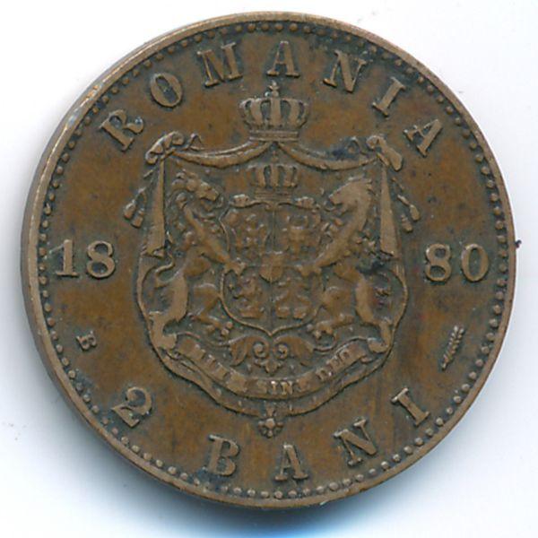 Румыния, 2 бани (1880 г.)
