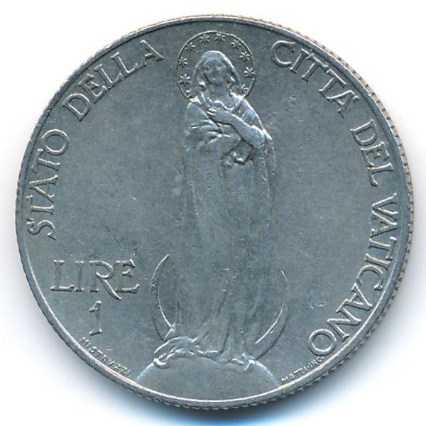 Ватикан, 1 лира (1933 г.)