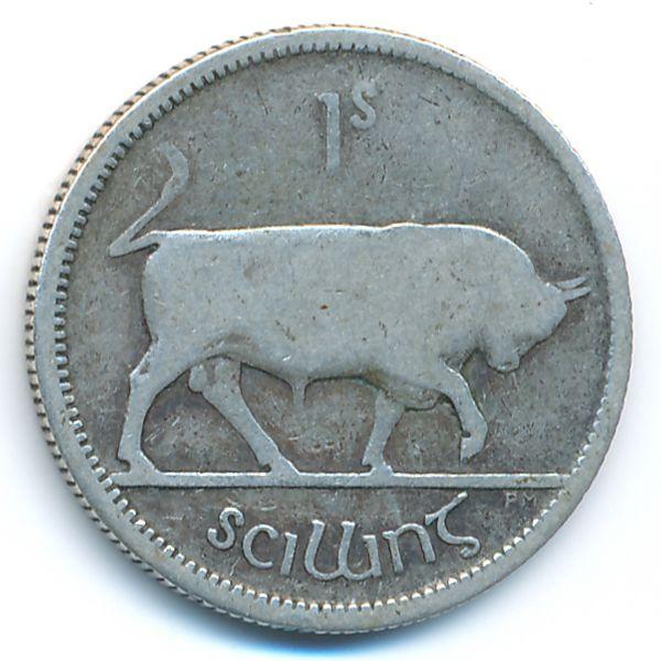 Ирландия, 1 шиллинг (1928 г.)