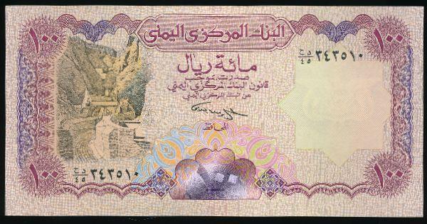 Йемен, 100 риалов (1993 г.)