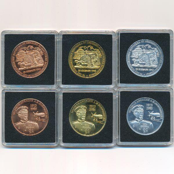 Шпицберген, Набор монет (2013 г.)