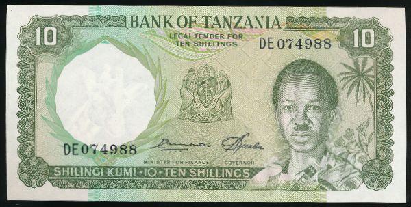 Танзания, 10 шиллингов