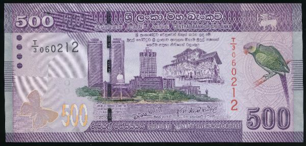Шри-Ланка, 500 рупий (2010 г.)
