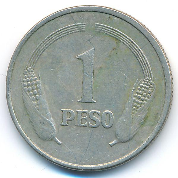 Колумбия, 1 песо (1976 г.)