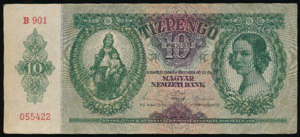 Венгрия, 10 пенгё (1936 г.)