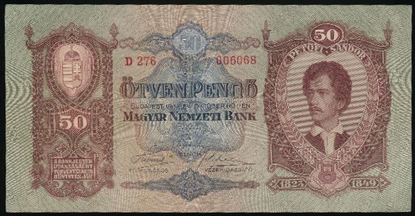 Венгрия, 50 пенгё (1932 г.)