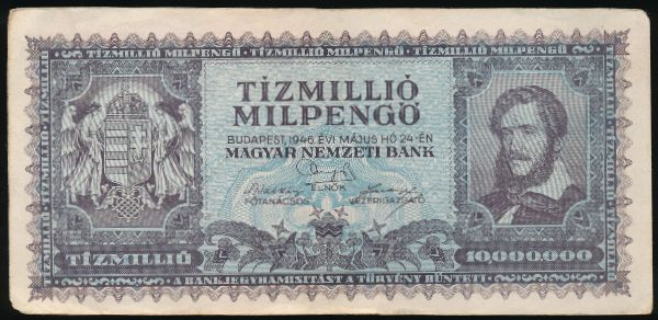 Венгрия, 10000000 пенгё (1946 г.)