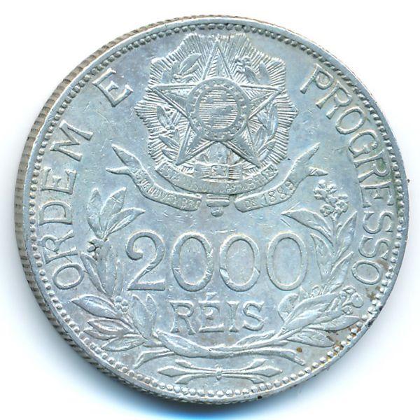 Бразилия, 2000 рейс (1913 г.)