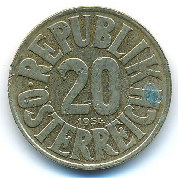 Австрия, 20 грошей (1954 г.)