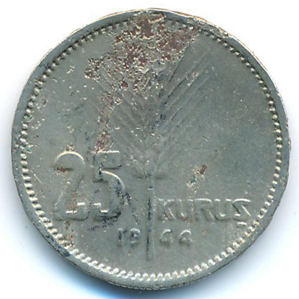 Турция, 25 куруш (1944 г.)