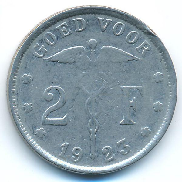 Бельгия, 2 франка (1923 г.)