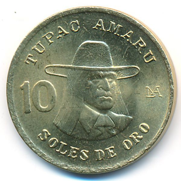 Перу, 10 солей (1978 г.)