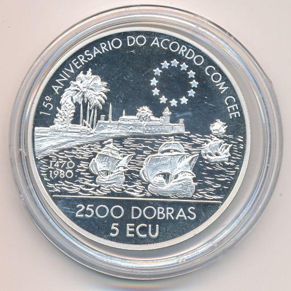 Сан-Томе и Принсипи, 2500 добра - 5 экю (1993 г.)