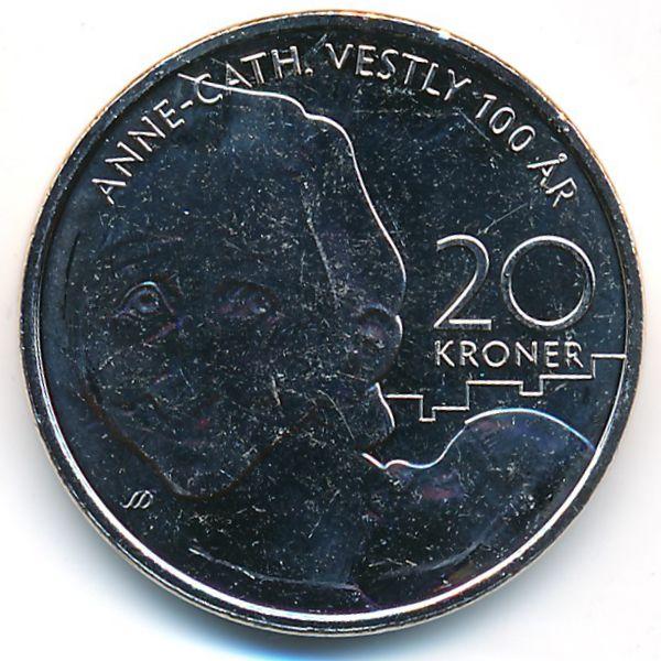 Норвегия, 20 крон (2020 г.)