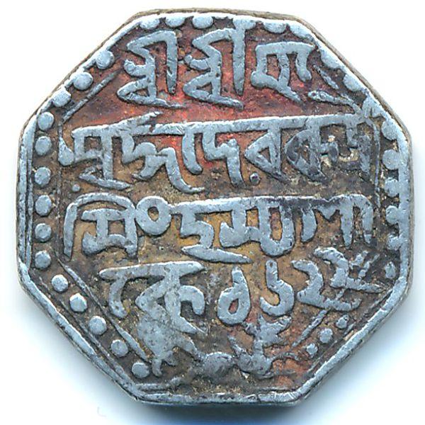 Ассам, 1 рупия