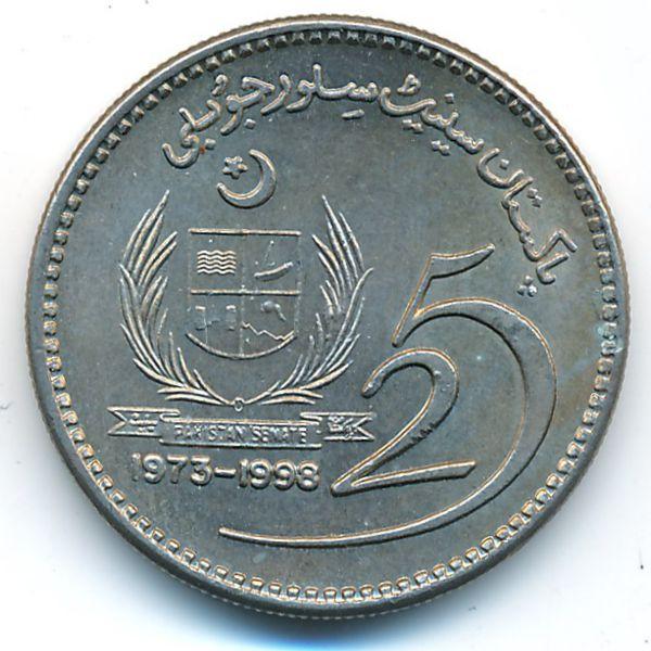Пакистан, 10 рупий (1998 г.)