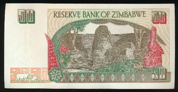 Зимбабве, 50 долларов (1994 г.)