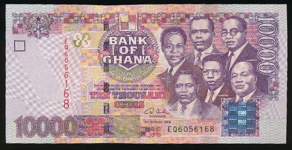 Гана, 10000 седи (2006 г.)