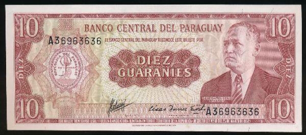 Парагвай, 10 гуарани (1963 г.)