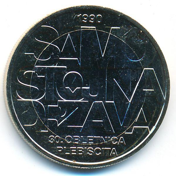 Словения, 3 евро (2020 г.)