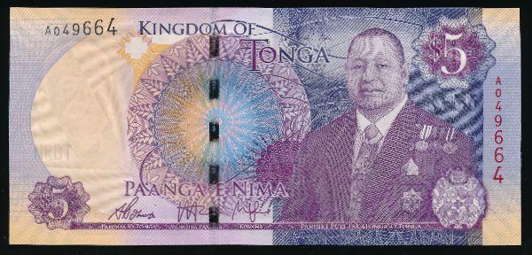 Тонга, 5 паанга (2015 г.)