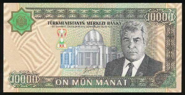 Туркменистан, 10000 манат (2003 г.)