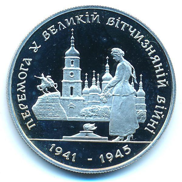 Украина, 200000 карбованцев (1995 г.)