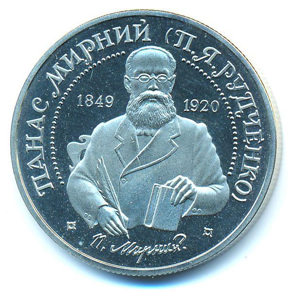 Украина, 2 гривны (1999 г.)