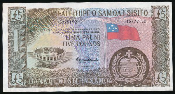 Самоа, 5 фунтов (2020 г.)