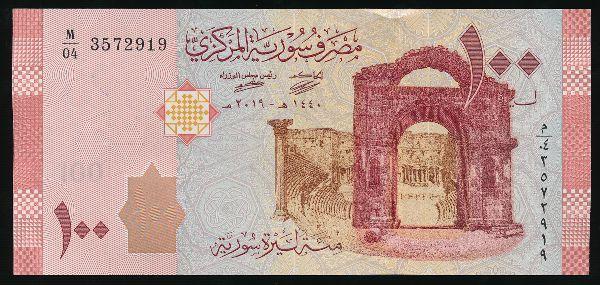 Сирия, 100 фунтов (2019 г.)