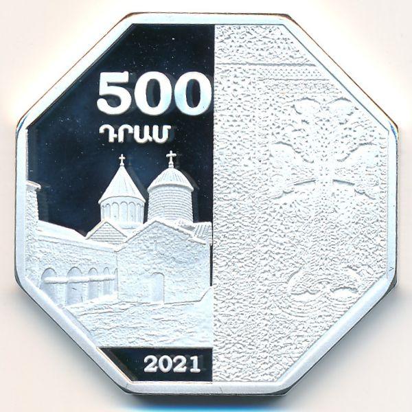 Арцах, 500 драмов (2021 г.)