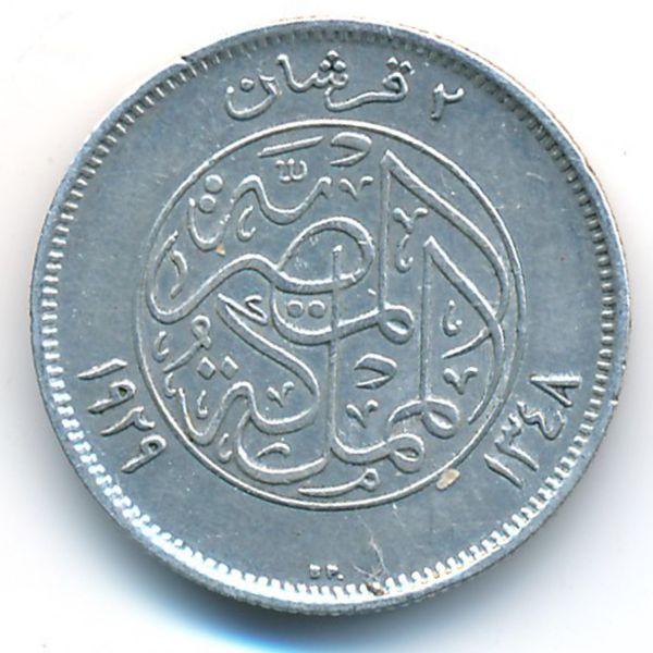 Египет, 2 пиастра (1929 г.)