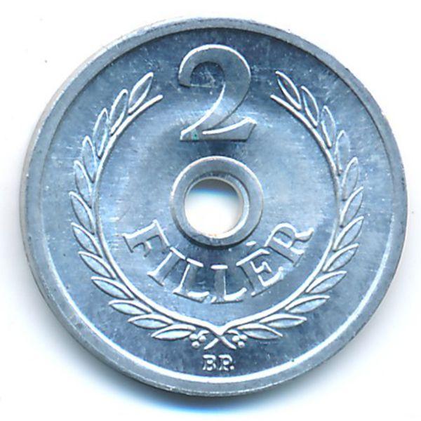 Венгрия, 2 филлера (1991 г.)