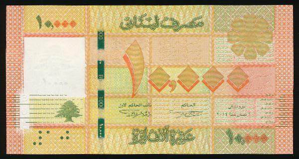Ливан, 10000 ливров (2014 г.)