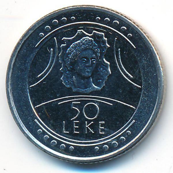 Албания, 50 лек (2004 г.)