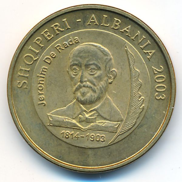 Албания, 50 лек (2003 г.)