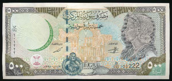 Сирия, 500 фунтов (1998 г.)