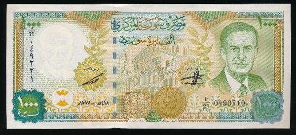 Сирия, 1000 фунтов (1997 г.)