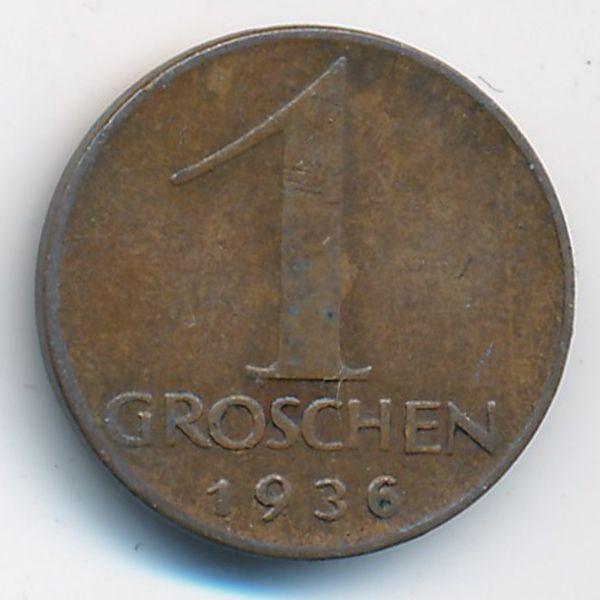 Австрия, 1 грош (1936 г.)