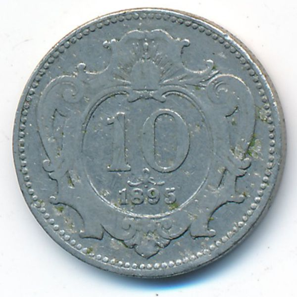 Австрия, 20 геллеров (1895 г.)