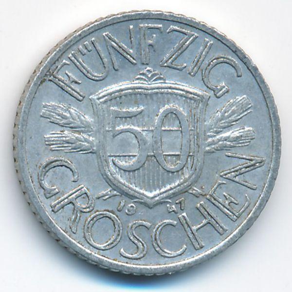 Австрия, 50 грошей (1947 г.)