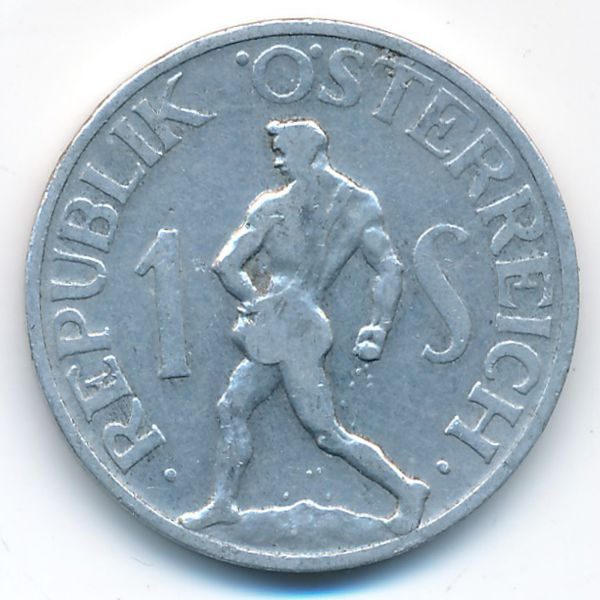 Австрия, 1 шиллинг (1947 г.)