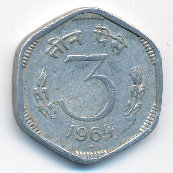 Индия, 3 пайсы (1964 г.)