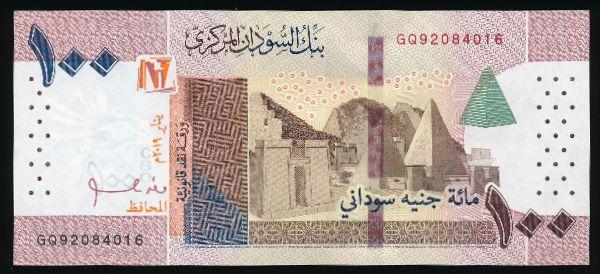 Судан, 100 фунтов (2019 г.)