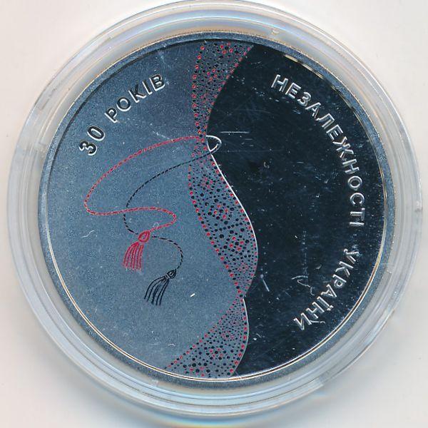 Украина, 5 гривен (2021 г.)