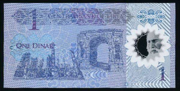 Ливия, 1 динар (2019 г.)