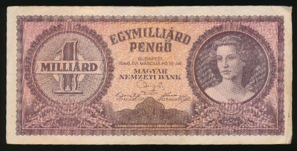 Венгрия, 1000000000 пенгё (1946 г.)