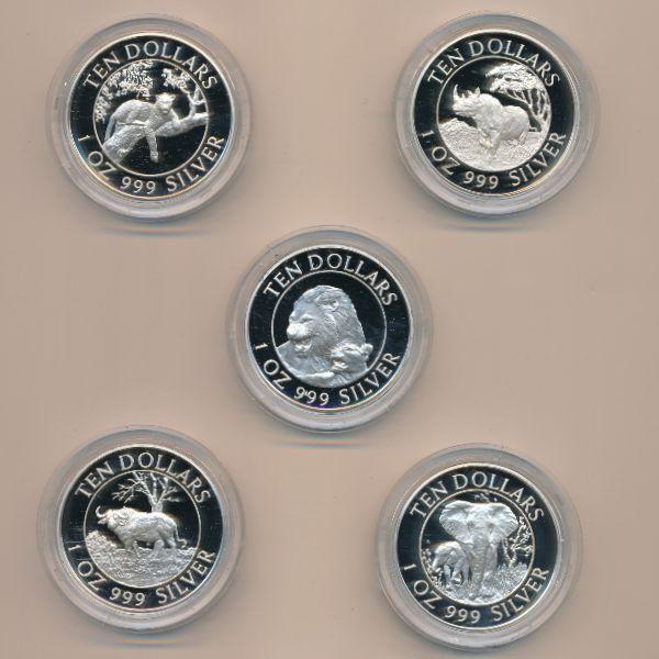 Зимбабве, Набор монет (1996 г.)